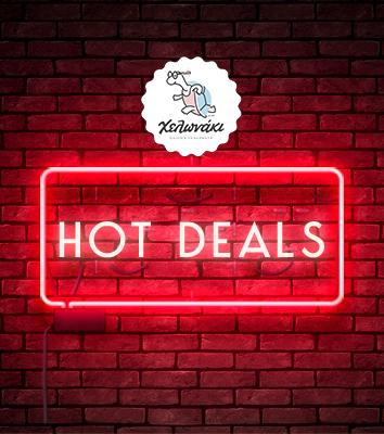 Hot Offers xelonaki.gr